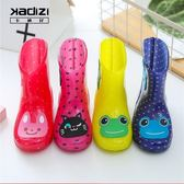 兒童雨鞋 男童女童寶寶雨靴 公主學生水靴 雙11搶先夠
