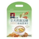 桂格超級穀珍核桃堅果風味28g*10【愛買】