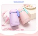 【葉子小舖】兔耳造型保溫杯瓶/水壺/茶壺...