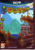 現貨中 Wii U 遊戲 Terraria 泰拉瑞亞 日文日版【玩樂小熊】