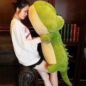 鱷魚公仔毛絨玩具大號女生布娃娃玩偶枕頭可愛韓國睡覺抱枕女孩萌【櫻花本鋪】