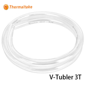 Thermaltake 曜越 V-Tubler 3T 水冷專用軟管 (2M)