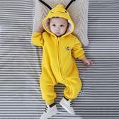 連體衣 寶寶嬰兒秋冬裝套裝女0一1歲嬰兒衣服連體衣服外出抱衣男潮服哈衣【小天使】