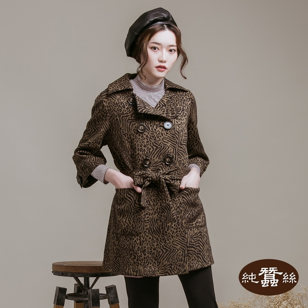 【岱妮蠶絲】GK4420雙排扣大衣蠶絲外套(棕黑豹紋)