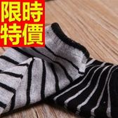 襪子禮盒 短襪 父親節情人節禮物-男款純棉防臭抗菌58e5【時尚巴黎】