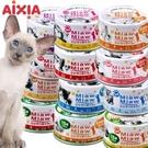 【培菓平價寵物網】日本Aixia愛喜雅》...