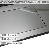 【Ezstick】ASUS E510 E510MA TOUCH PAD 觸控板 保護貼