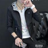 兩面穿外套男士夾克春秋季新款韓版潮流修身chic褂子學生男裝 原本良品