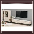 【多瓦娜】丹妮拉8.7尺L型伸縮電視櫃 21057-811001