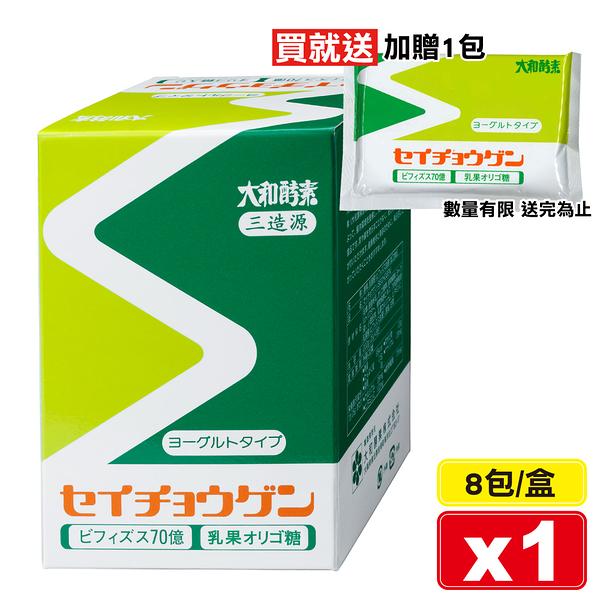 大和酵素 三造源(奶素可食) 8包入(實體店面公司貨) 專品藥局【2007169】