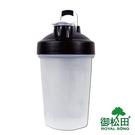 【御松田】不銹鋼球搖搖杯-400ML 奶昔杯運動水杯蛋白粉搖杯