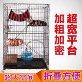 貓籠子貓別墅二層特價帶廁所便攜三層大號貓舍外出貓咪寵物 igo全館免運