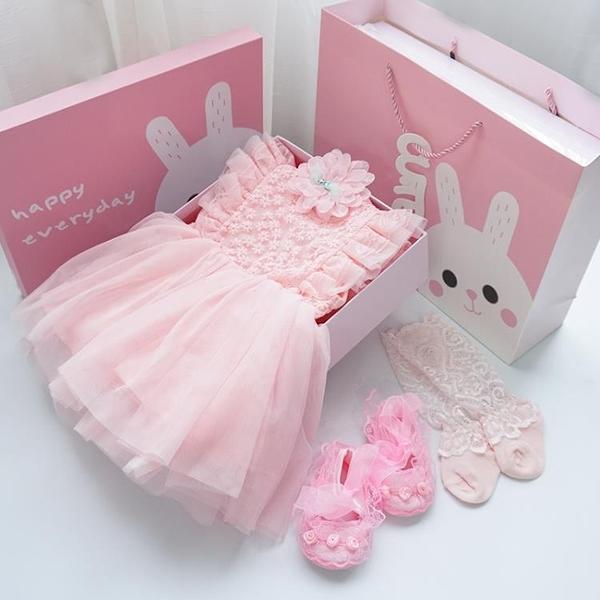 嬰兒禮盒套裝夏天滿月紗裙夏季衣服百天禮服女寶寶夏裝公主裙薄款 滿天星