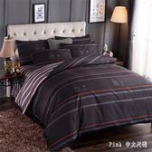 床包組ins親膚棉床上用品四件套1.8m被套床單人床1.5學生1.2宿舍三件套4 ic2327【Pink 中大尺碼】