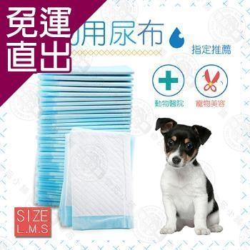 業務用尿布 絕非低價品質 寵物尿布墊 尿片 業務專用 【25入/50入/100入】3包入【免運直出】