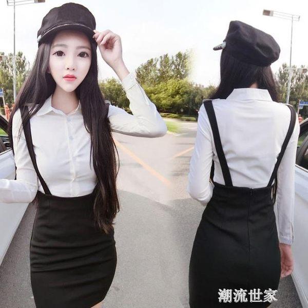 春季夜店性感女裝修身襯衫上衣 高腰背帶包臀短裙兩件套裝女