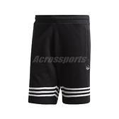 adidas 短褲 Outline Shorts 黑 白 男款 棉褲 運動休閒 【ACS】 FM3877