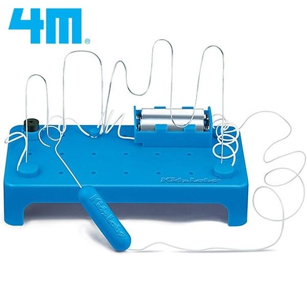 耀您館|4M科學探索KidzLabs電流急急棒Buzz Wire Making Kit兒童科學迷宮電路設計電流擊擊棒00-03232