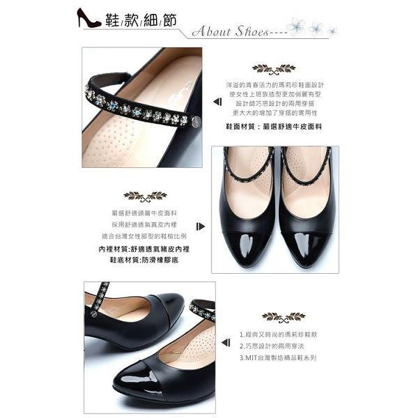 ★5折★【CUMAR】粉領時尚 2WAY瑪莉珍高跟鞋(黑色)
