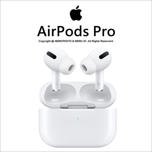 全新 Apple AirPods Pro 蘋果 無線 藍牙耳機 三代充電倉 彈窗耳機 安卓通用 1代 2代