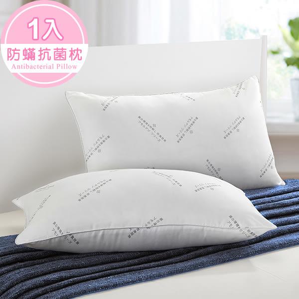 【暖暖咻咻】吸濕排汗防蹣抗菌壓縮枕//1入(郵)