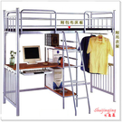 【水晶晶家具/傢俱首選】YT404-08 銀色多功能50圓管3*6呎高腳鐵床~~