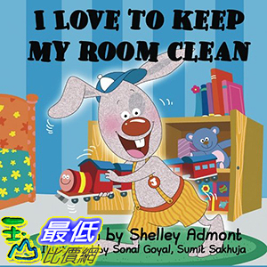 [106美國直購] 2017美國暢銷兒童書 I Love to Keep My Room Clean (Bedtime stories children s book collection) (Volume 6)