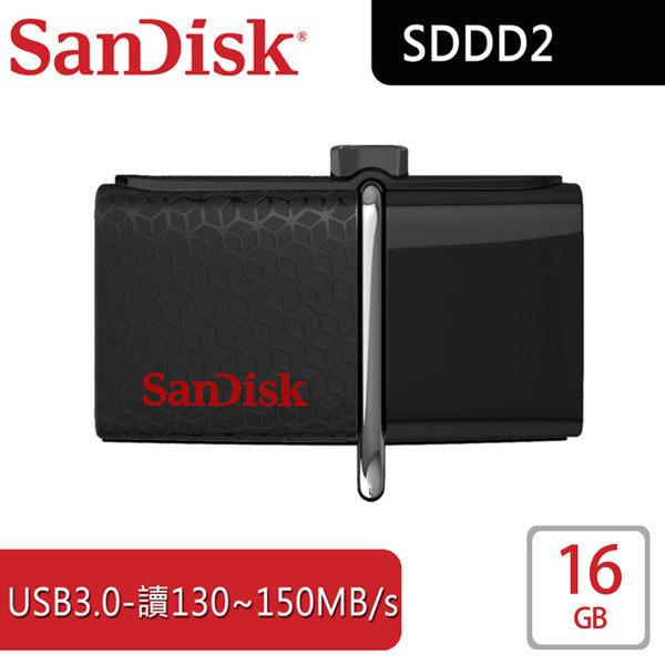 【有量有價】SanDisk Ultra Dual OTG 16G 雙用隨身碟 USB3.0 / 130MB (SDDD2-016G) 16GB
