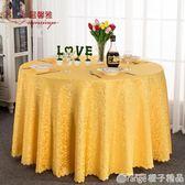 酒店桌布布藝圓形餐桌布飯店餐廳家用台布定制歐式方桌大圓桌桌布   橙子精品