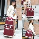 短途旅游包大容量行李袋登機拉桿箱女輕便旅行袋出差行李子母包男 LJ6532【極致男人】