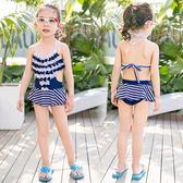 新款溫泉泳衣女童連體裙式條紋顯瘦嬰幼兒游泳衣 sxx2481 【大尺碼女王】