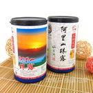 阿里山珠露茶-石棹茗茶150g =台灣茶...