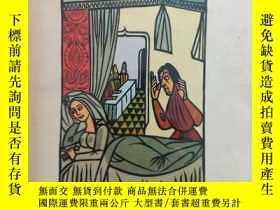 二手書博民逛書店The罕見fifteenth joys of marriage《