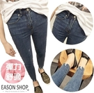 EASON SHOP(GW2532)水洗丹寧淺藍色小磨破緊身牛仔褲 高腰 長褲 顯瘦 貼腿褲 小腳褲 鉛筆褲 貼身