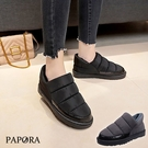 PAPORA時尚保暖充氣便利休閒雪靴K901黑/灰(偏小)