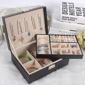 耳環帶鎖雙層首飾盒公主歐式正韓木質飾品耳環首飾簡約耳釘戒指收納盒免運直出 交換禮物