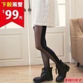 透膚絲襪 同款兩入$99元 膝上襪 包腳絲襪 假膝上襪 彈性絲襪 絲襪 可愛時尚 穿搭《Life Beauty》