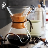手沖杯~手沖咖啡分享壺一體套裝簡約耐熱玻璃雙層不銹鋼過濾網杯家用
