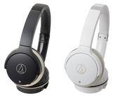 【台中平價鋪】全新 鐵三角 ATH-AR3BT  可摺疊無線藍牙耳戴式耳機 公司貨一年保固