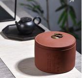 宜興紫砂茶葉罐大號陶瓷茶罐普洱茶葉密封罐醒茶罐『新佰數位屋』