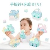 嬰兒玩具手搖鈴牙膠益智男女孩
