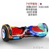 豹行智能平衡車雙輪電動自體感兩輪漂移車兒童成人代步扭扭車 西城故事