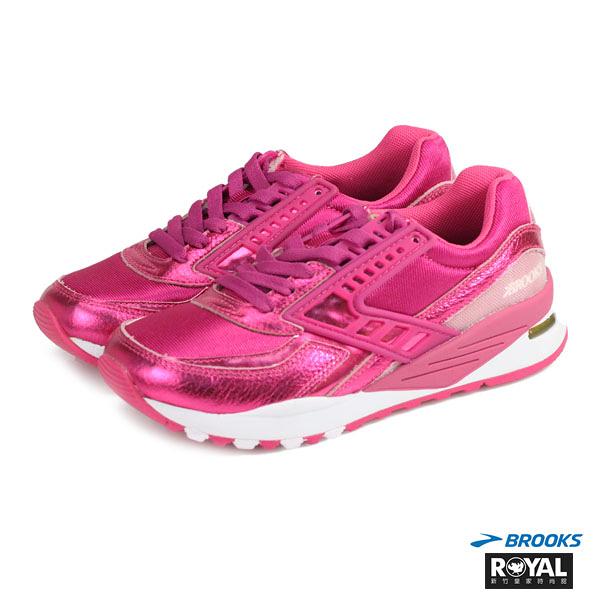 BROOKS 新竹皇家 Heritage Regent 桃紫 麂皮 網布 慢跑鞋 女款 NO.I6883