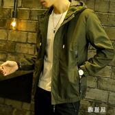 2018新款秋季男士外套韓版修身帥氣潮流休閒 學生夾克外衣服男裝 LN776 【雅居屋】