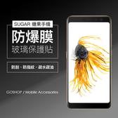 Sugar 糖果手機 全系列 9H 強化玻璃保護貼 C11 C11s C7 C6 Y7 MAX F7 鋼化
