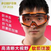 護目鏡男防護工作勞保防沖擊防飛濺防沙塵騎行眼鏡打磨切割眼罩『小淇嚴選』