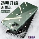 銳舞iPhone11手機殼蘋果11Pro Max玻璃iPhoneX超薄X透明XR防摔套xmax潮  快速出貨