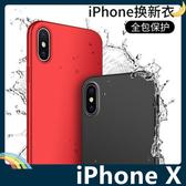 iPhone X/XS 5.8吋 360度全包保護套 PC硬殼 前+後二合一組合款 三防完美包覆 手機套 手機殼