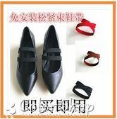 高跟鞋防掉跟束鞋帶女鬆緊鞋帶不跟腳綁帶彈力鬆緊百搭款 color shop