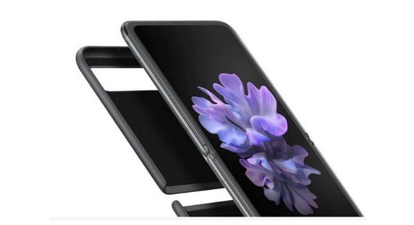 【免運費】SAMSUNG Galaxy Z Flip 原廠皮革背蓋 【黑】